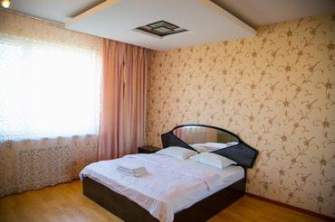 2 комнатная квартира на сутки в самом в Бишкек