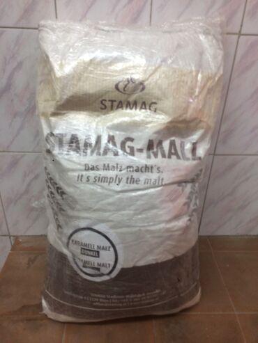Продаю 100 кг темный карамельный солод, производство Австрия.Цена за 1