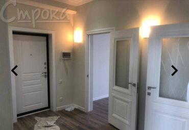 3 комнатные квартиры в бишкеке продажа в Кыргызстан: 3 комнаты, 97 кв. м