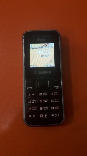 Bakı şəhərində Samsung E1122
