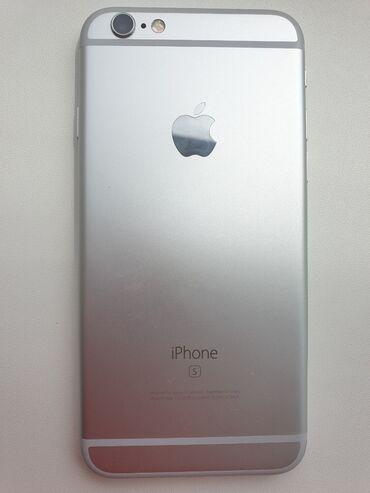 obmen iphone 5 в Кыргызстан: Продаю Iphone 6S на 128 GB почти полный комплект, или обменяю на