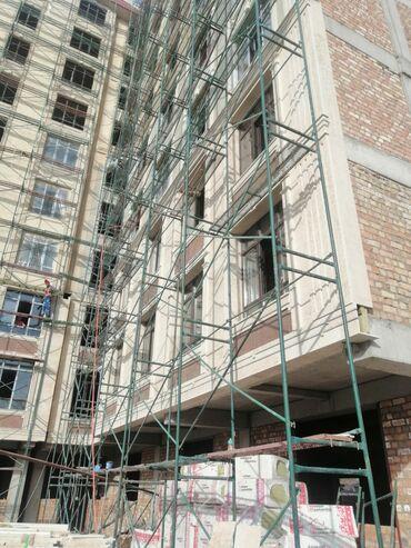 квартиры в аламедин 1 в Кыргызстан: Продается квартира: 2 комнаты, 55 кв. м