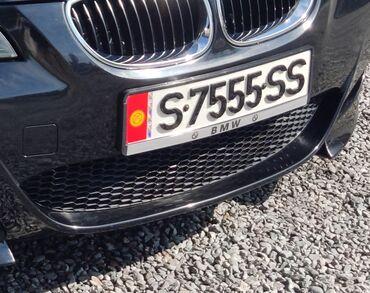 продам гос номер бишкек в Кыргызстан: Продам гос номер s7555ss имеется сертификат. Цена 200$ окончательно