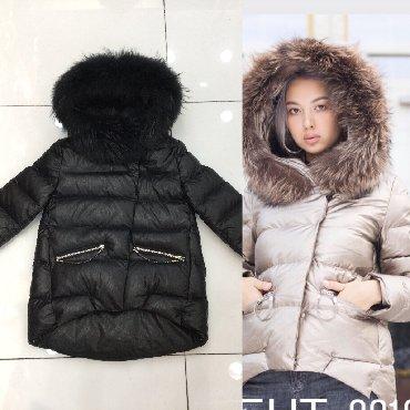 распродажа женская одежда в Кыргызстан: Женские куртки 9Fashion Woman S