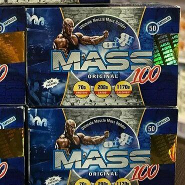 Mass 100 для набора мышечной массы  50 caps.  Как действует на организ