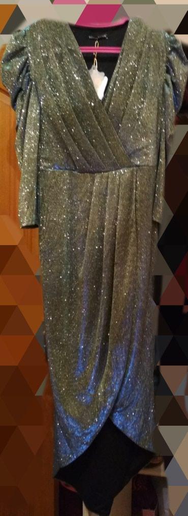 Вечернее новое платье с люрексом все в Бишкек