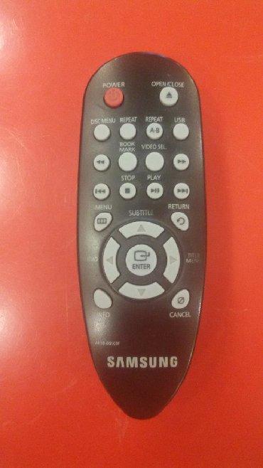 Аксессуары для ТВ/видео в Кыргызстан: Продаю пульт для DVD Samsung