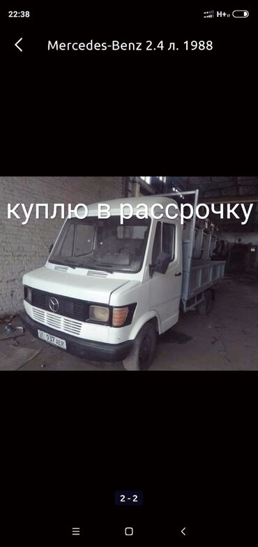 берекет гранд телефоны в рассрочку в Кыргызстан: Mercedes-Benz 3 л. 1990