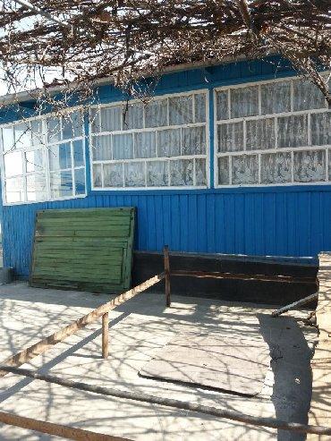 продам дом беловодск в Кыргызстан: Продам Дом 10 кв. м, 5 комнат