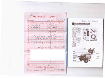 Моечные машины - Кыргызстан: Продам мойку высокого давления. Недавно купили. Практически новый на