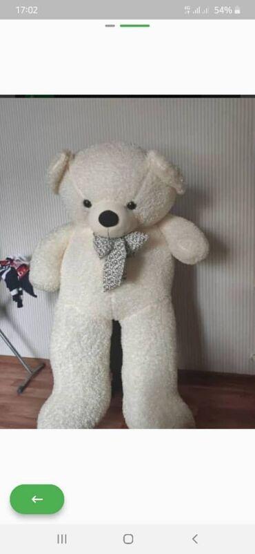 лол в Кыргызстан: Куплю костюм мишки Тедди или куклы лол для взрослых