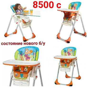 Детский стульчик для кормления Chicco Polly в отличном состоянии. Цена