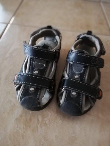 Sandale kožne, na čičak Br. 27.saljem post expresom - Jagodina