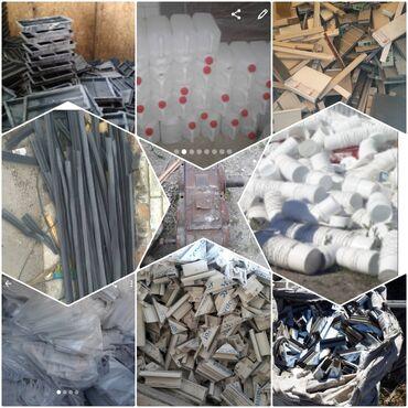 Принимаю пласмас,формы, канистры,отходы подоконника, отходы пластика