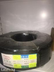 Кабель для видеонаблюдения цена за 1 метр -62 сом rg-59+2x0. 5 в Бишкек