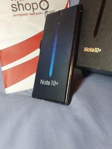 Новый Samsung Note 10 Plus 512 ГБ Черный