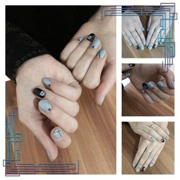 Ищю работу мастера ногтевого сервиса в Бишкек
