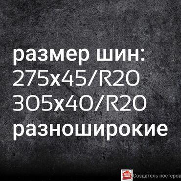 самсунг а 20 цена в оше in Кыргызстан | SAMSUNG: Зимние легковыешины Continental ContiWinterContact TS 830Pот