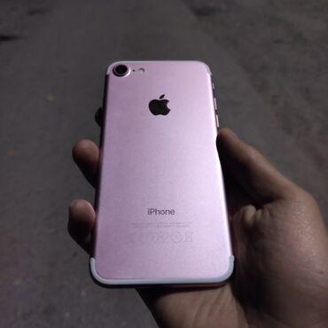 sim karta dlja iphone 5 в Кыргызстан: Б/У iPhone 7 128 ГБ Розовое золото (Rose Gold)