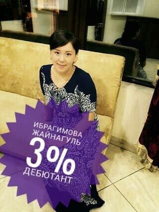 Сенсация! Прорыв в сетевом маркетинге! в Бишкек