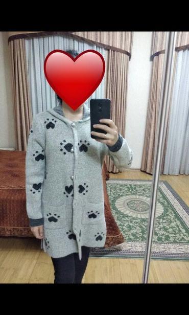 Продаю кардиган в Бишкек