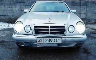 биндеры 230 листов электрические в Кыргызстан: Mercedes-Benz 230 1995