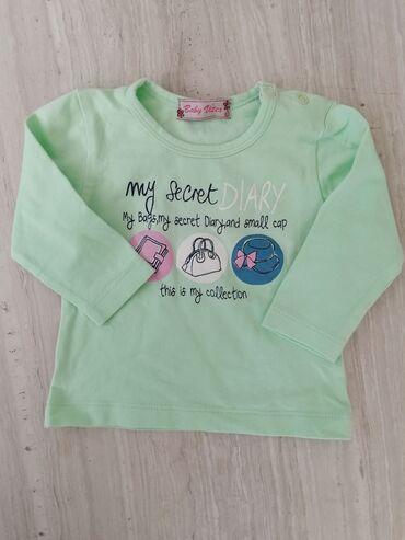 Dečiji Topići I Majice | Borca: Majcica br 74