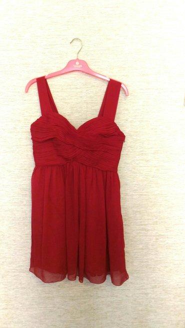 Платье летнее короткое,новое! в Бишкек
