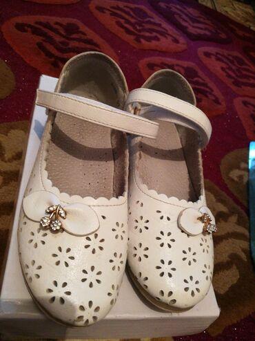 #продажаПродаю туфельки для девочек 6-8 лет!!!Кожаные и очень