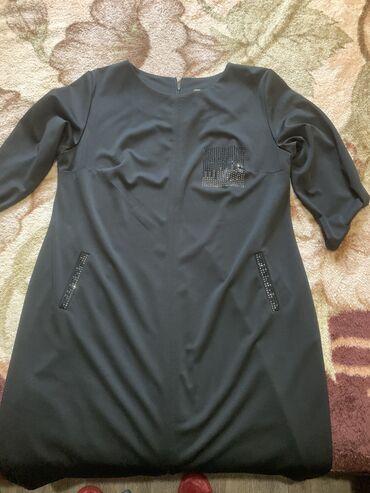Платье Деловое Adl 5XL