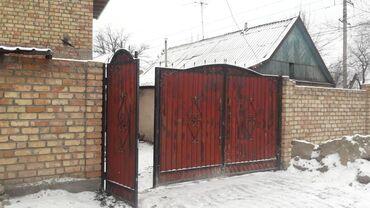 квартира рабочий городок в Кыргызстан: Продам Дом 100 кв. м, 4 комнаты