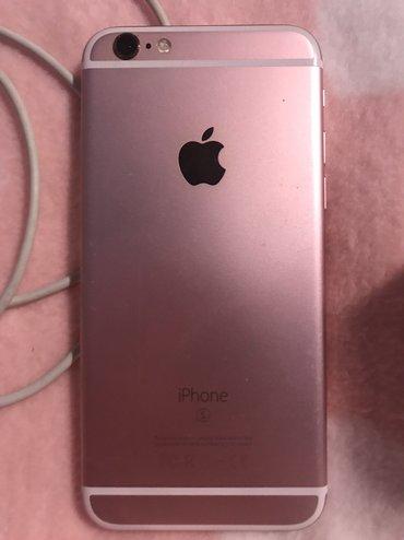 Mobilni telefoni - Kragujevac: Polovni iPhone 6s 16 GB Pink