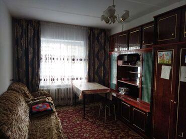 Недвижимость - Талас: Продается квартира:106 серия, 2 комнаты, 50 кв. м