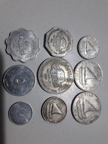 Монеты Емен в Токмак