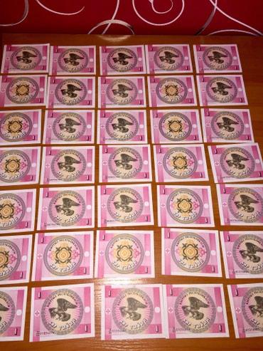 Тыйыны- продаю! 50 купюр в наличии. в Бишкек