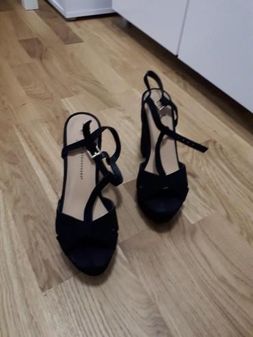 Sandale,udobne,dva puta nosene ,39 broj,odlicne - Belgrade