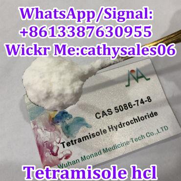 99.9% Purity Tetraminsaeure CAS 5036-02-2/-5/5086-74-8 with Perfect Pr