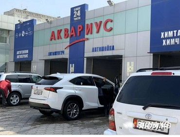 липотрим как отличить подделку в Кыргызстан: Требуются автомойщики с опытом. Высокий доход, дружный коллектив,отлич
