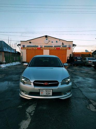 Subaru Legacy 2003 в Тюп