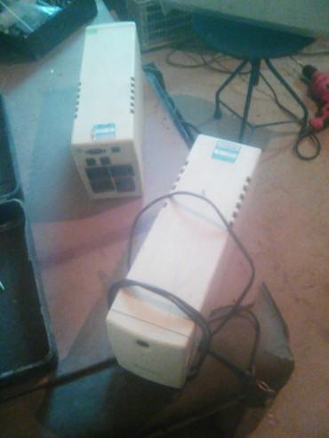 проектор-на в Кыргызстан: Преоброзаватель тока 220вольт пригодится в походе на природе когда