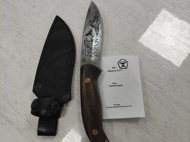 1054 объявлений: Кизлярские ножи для охоты и рыбалки. Ручная работа !