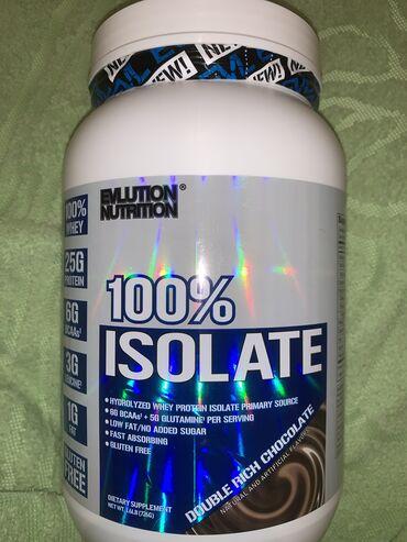 Спортивное питание - Азербайджан: 100% Isolate protein 726gr 3defe istifade alinib. 70Azne alinib