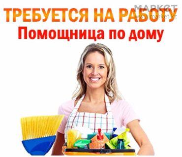 дома на продажу в бишкеке в Кыргызстан: Требуется на дому работница женщина желательно с медицинским образова
