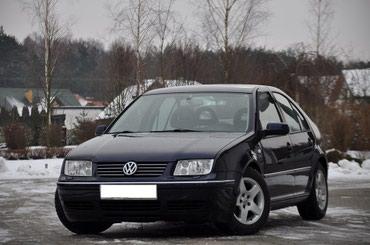 Volkswagen Bora 2001 в Балыкчи