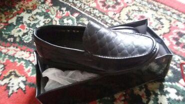 Обувь по разной цене можно оптом г токмок