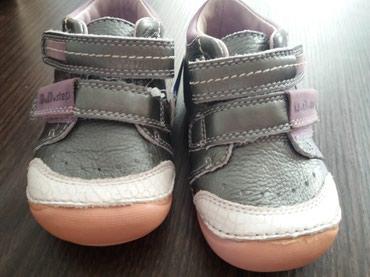 Dečije Cipele i Čizme | Kosovska Mitrovica: Nove d.d.step kozne cipelice 21 broj, za devojcice, za sire