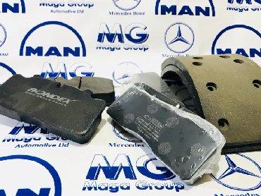 Тормозные колодки на все виды Mercedes-Benz / Man Кандайдыр бир