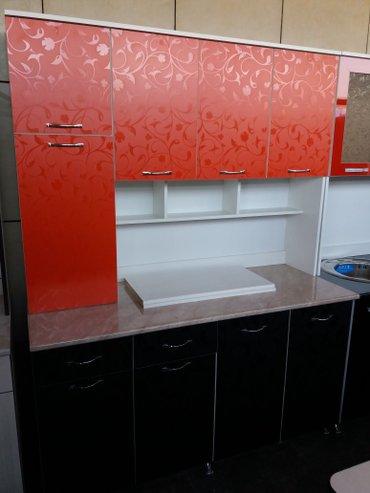 шкаф кухню в Кыргызстан: Кухния новый