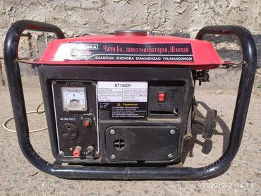 Другая бытовая техника - Кыргызстан: Генератор бензиновый мощность 1 кВт в отличном рабочем состоянии почти
