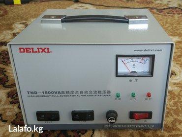 Продается однофазный электромеханическийстабилизатор напряжения. в Каракол